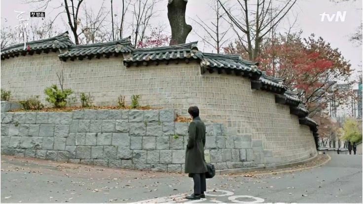 Goblin Deoksugung Wall