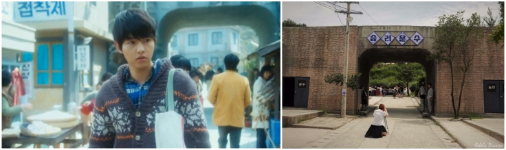 A Werewolf Boy Suncheon Open Film Set