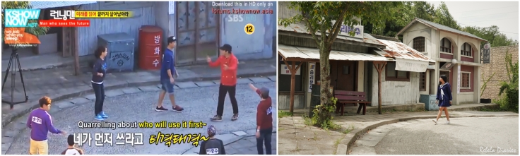 Running Man Suncheon Open Film Set 2