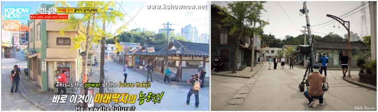 Running Man Suncheon Open Film Set