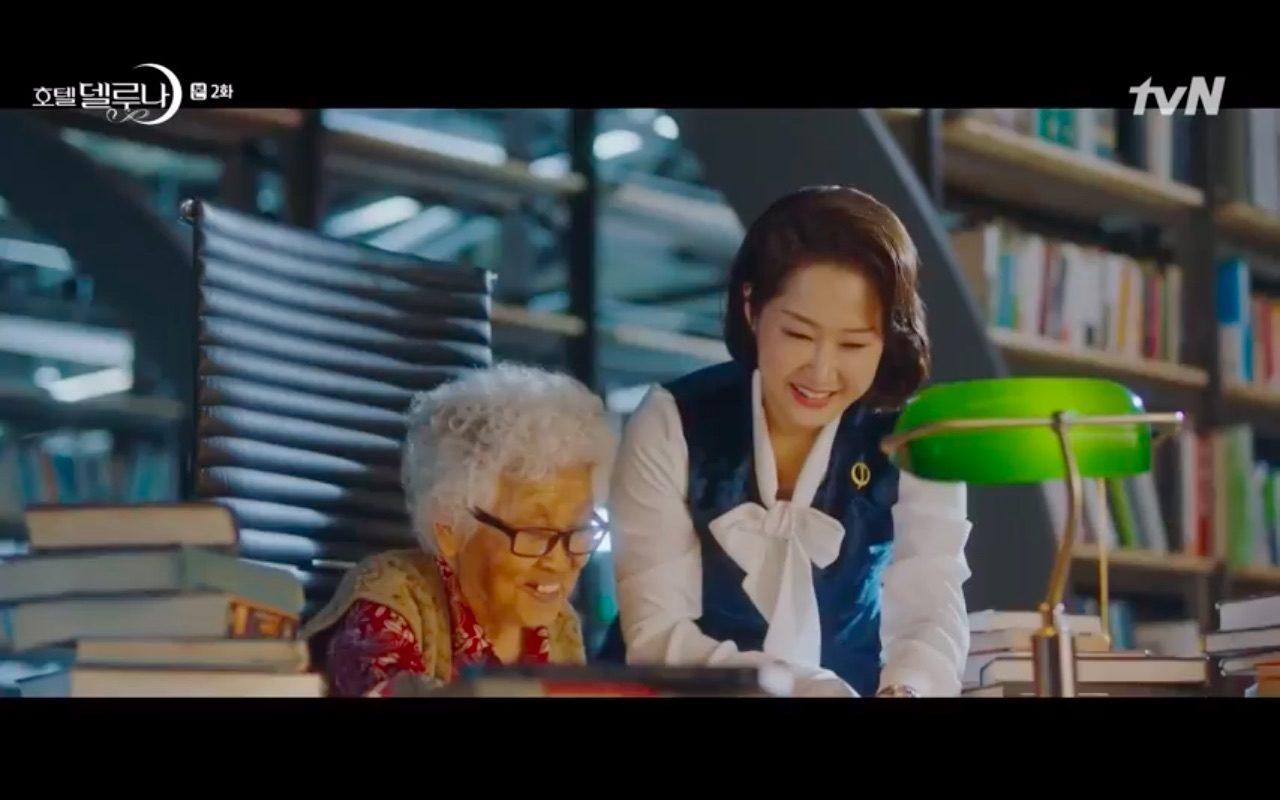 Rebela Diaries: Hotel del Luna Filming Location Seoul Book Bogo