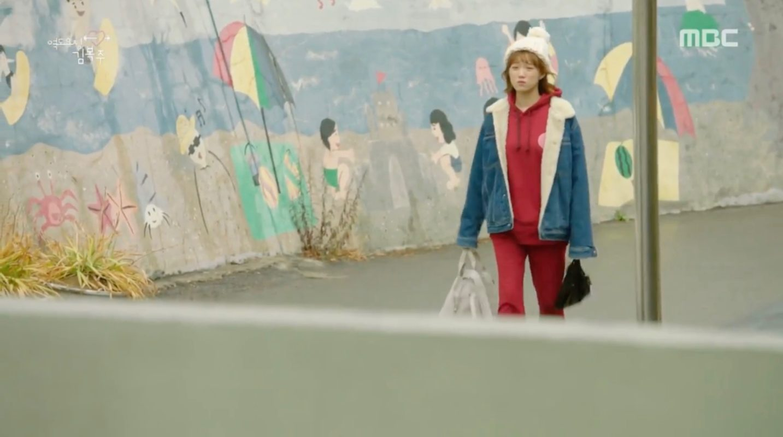 Kdrama Filming Location: Weightlifting Fairy Kim Bok Joo at Rebela Diaries